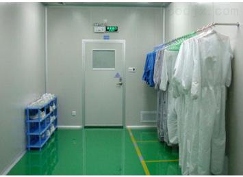 潔凈更衣室