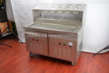 銅川炒冰機銅川炒酸奶機廠家價格
