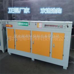 TB-UV-15000风量UV光氧净化器