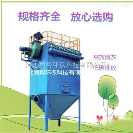 TB-PPC-96袋PPC型脉冲布袋除尘器