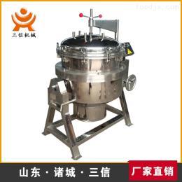 三信食品机械SX-Z400全自动电加热蒸煮锅