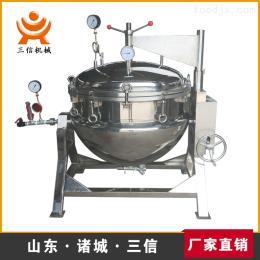 三信机械SX-Z300不锈钢高温黄豆蒸煮锅