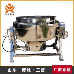 sx-j肉食品鹵煮鍋