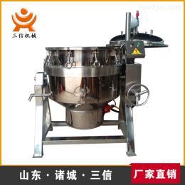 三信机械SX-Z300全自动电加热蒸煮锅