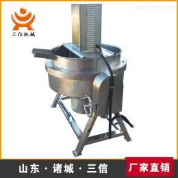可倾斜式搅拌夹层锅