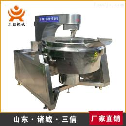 三信機械SX-CX300食品醬料加工攪拌炒鍋
