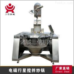 三信機械SX-CX300大型月餅專用炒餡料攪拌鍋