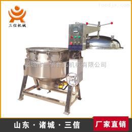 不锈钢自动开盖蒸煮锅