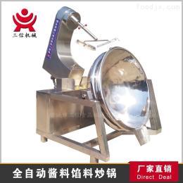 不锈钢进口锅胆搅拌锅  高粘度搅拌炒锅