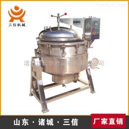 高溫高壓多功能蒸煮鍋