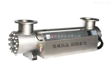 可定制渭南紫外線消毒器生產廠家請致電優威環保