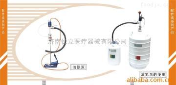 YDS-15-80F2018年亞西液氮罐價格單,自增壓液氮容器