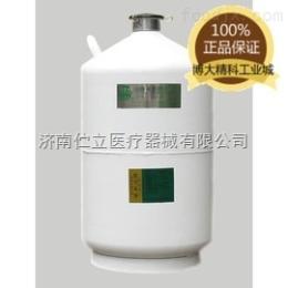 YDS-102018年亚西液氮罐价格,亚西厂家报价