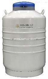 YDS-50B-1252018年金凤液氮罐价格厂家zui新报价单优惠