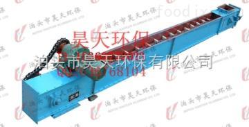 埋刮板输送机埋刮板输送机机器和壳体碰撞解决