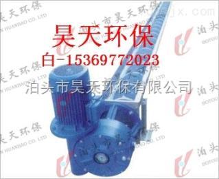 螺旋输送机沧州市螺旋输送机生产厂家的进料口确定
