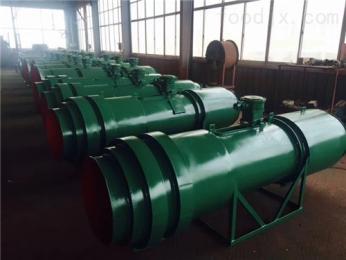 按需KCS-600D矿用湿式除尘风机安装构成