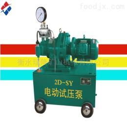 电动试压泵的工作原理