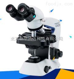 日本奥林巴斯生物数码拍照显微镜