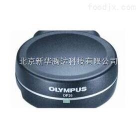 DP26奥林巴斯彩色显微数码相机