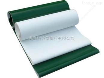 B300昕煒牌白色運輸帶 青島白色橡膠帶