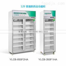 YLCB-1280F3HA湖南四门药品储存阴凉柜