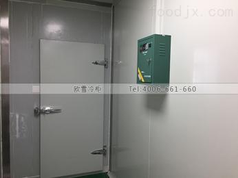 冷库广州冷库安装工程制作厂家品牌