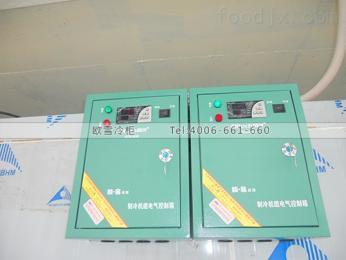 冷庫惠州建一個24平方的冷庫