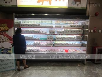 LF-1800L湖南1.8米水果冷柜陈列柜图片品牌