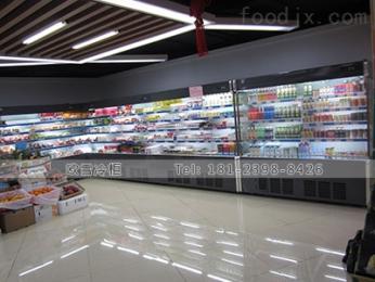 LF-2500LY福建大型一体水果冷藏展示柜厂家报价