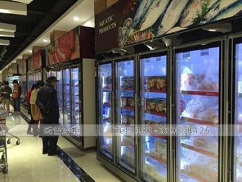 SLDD-1290L3F北京超市立式冰柜尺寸有那些款式與價格