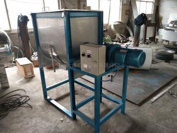 tc-701河北邯鄲不銹鋼臥式攪拌機操作簡單