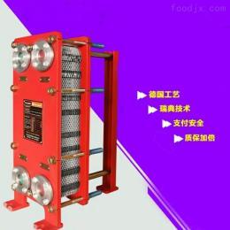FM5-10牛奶冷却降温专用沸克板式换热器