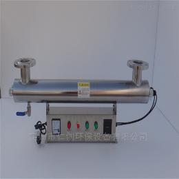 RC-UVC-160湖北仙桃rchb專業供應紫外線殺菌消毒器廠家