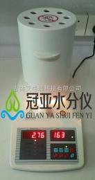 皓月鸡肉肠水分含量检测仪、水活度仪-冠亚