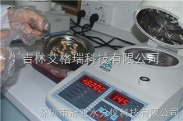 SZ-GY肉制品水分檢測儀/水分測試儀/測水儀價格