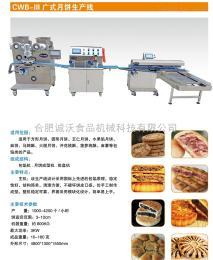 CWB-5000全自动枣泥馅月饼机