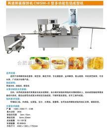 CWSM-2二道压面酥饼机