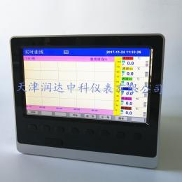 TRD-TJ8700系列彩色無紙記錄儀