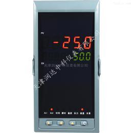 TRD-TJ5600系列流量積算控制儀
