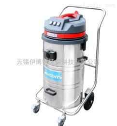 IV-3680三電機電源線工業吸塵器伊博特吸水機