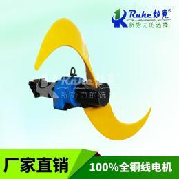 QJB4/4-2500/2-42/P污水处理低速推流器