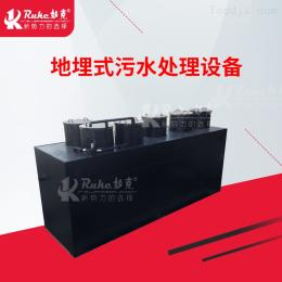 DM1南京小区地埋式污水处理设备
