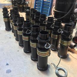QY8.5-50/2-3QY灌溉泵油浸潜水泵三相充油式潜水电泵