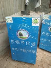 移动式焊烟净化器废气处理设备
