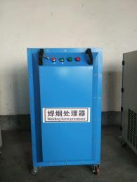 移动式单臂双臂焊烟净化器废气处理设备