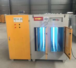 光氧催化废气处理设备 UV光解废气处理设备VOC废气处理 除尘设备
