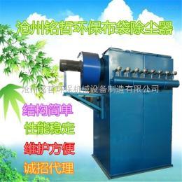 工业除尘设备脉冲布袋除尘器废气处理设备
