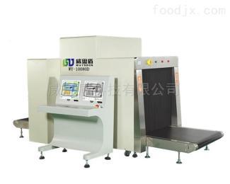 WY-6550南通安檢機直銷廠家