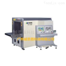 WY-1080C云南�安检机供货商
